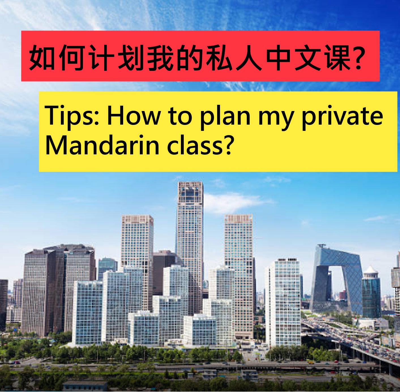 TIPS FOR PLANNING MANDARIN CLASS